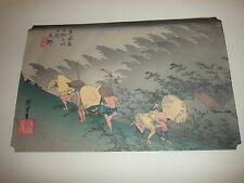 "Hiroshige ""Tokaido 53 Stations"""