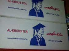 Al Kbous Loose Tea 454g شاي الكبوس  CASE (20PCS) *FREE PRIORITY 1 DAY SHIPPING*