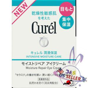 2020 Kao Curel Moisture Repair Eye Cream Intensive Moisture Care 25g - US Seller