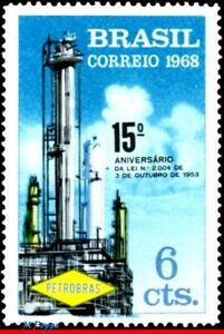1098 BRAZIL 1968 PETROBRAS, THE NATL. OIL COMPANY, 15TH ANNIV., RHM C-610, MNH