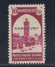 CABO JUBY - CAPE JUBY (1940) MLH NUEVO CON FIJASELLOS- EDIFIL 119 (10 cts)
