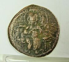 New listing Constantine Ix Coin Ae1 Class D Anonymous Follis. 1042-1055 Ad.