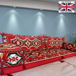 MAJLIS Floor Seating | PATIO Furniture | GARDEN Bench Cushions