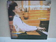 Evgeny Kissin - piano, Prokofiev, Two Kissin Invention Ultra RARE LP