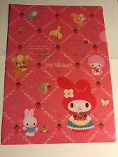 Rare Vintage Sanrio Original Japan A4 Folder Plastic File Organizer My Melody