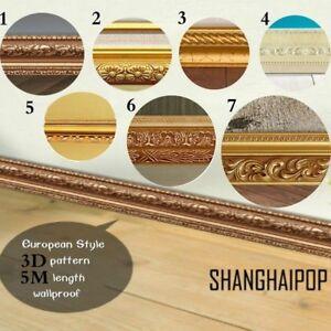 3D Self Adhesive Wall Skirting Border Stickers Vinyl Wallpaper Watertight Decor