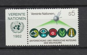 S10877) United Nations (Vienna Wien) MNH 1982, Unispace 1v+ Lab