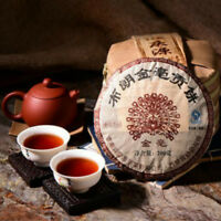 Ripe Puerh Tea Cake Yunnan Pu Erh Tea Ancient Tree Brown Black Tea Healthy Drink