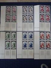 France 1950 Nat.Relief Fund set of 6 blocks of 4  vf margin MNH SG 1095-1100