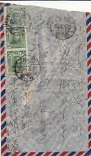 China Northeast cover, Shenyang 1948.5.5 to Peiping, $500 rate