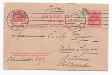 1919 NETHERLANDS Cover THE HAGUE To BATAVIA WELTEVREDEN Stationery Postcard