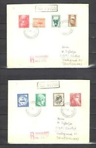 Greece 1954 2 FDC    classic old collection