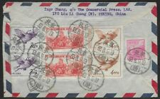 More details for china cover sent from peking to tubingen germany 9 august 1953