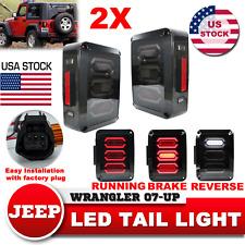 07-16 Jeep Wrangler JK LED Rear Tail Lights Smoke Brake Turn Signal Reverse Pair