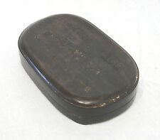 Chinese Ink Stone With Wood Box 8