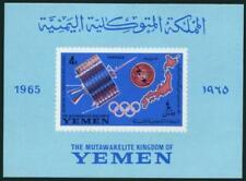 Francobolli a tema spazio da Yemen