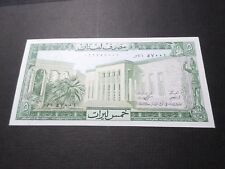 LIBAN BILLET de 5 LIVRES, TTB, BANK NOTE