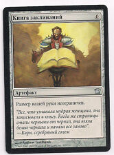 MTG Magic 9ED - Spellbook/Livre de sorts, Russian/Russe