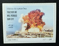 Lebanon 2020 NEW MNH Block S/S Beirut explosion Proceeds donated firefighters