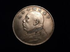 Vieux Chine Antique Coin chinois Dollar Argent - #331#