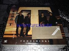 Tohoshinki T 2 CD 2 DVD NEW Sealed KPOP Korean Ver. Dong Bang Shin Ki TVXQ JYJ
