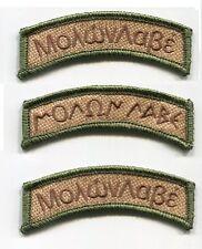 Kandahar Whacker Isaf Afsoc Tacp Jtac Kampf Kontrolle Multicam 3-TAB: Μολων Λαβε