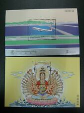 MACAU, 1995 STAMP MNI SHEET MNH,