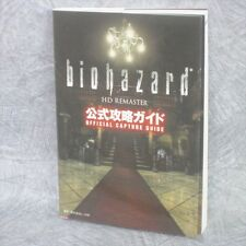 BIOHAZARD HD Remaster Guide Resident Evil XBox360 Book FT09*