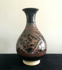 Vintage Chinese Black and Brown Glazed Vase