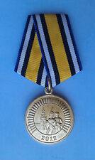 The best medals of Russia At an inexpensive price(For Participation in the parad