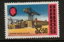 BARBADOS SG413 1970 $2.50 SUGAR FACTORY MNH