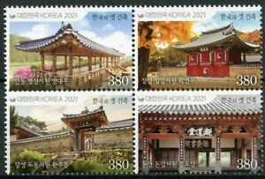 South Korea 2021 MNH Architecture Stamps Neo-Confucian Academies 4v Block