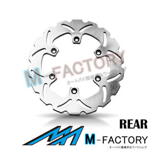 Rear Brake Disc x1 Fit DUCATI 900 SS SUPERSPORT 91-02 97 98 99 00 01