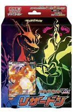 Pokemon Card game VMAX Charizard Starter Deck Set Box Japanese New