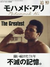 Muhammad Ali Memorial book photo biography The Greatest