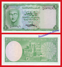 YEMEN ARAB REPUBLIC 1 Rial 1969 Pick 6 SC / UNC