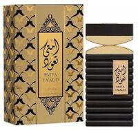 New Lattafa Emta Ta'Aud Gold Perfume For Women Edp Eau de Parfum 3.4oz (100ml).
