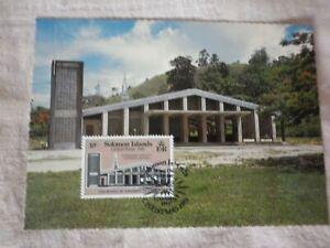 SOLOMON ISLANDS  Maximum card 12th Oct 1981  Christmas  St Barnabas Anglican
