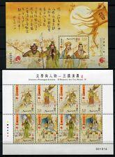 Macau Macao 2013 Literatur Romance Three Kingdoms Kunst 1861-64 KB Block 217 MNH