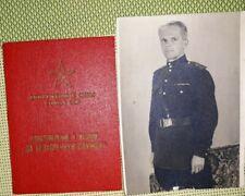 Soviet Russian ID general's signature   Document.RKKA  +foto (T)
