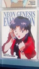 EVANGELION CARDDASS MASTERS SERIE 2 PARTE 2 TRADING CARD JAPAN