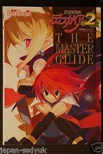 Disgaea 2 Cursed Memories Master Guide Nippon Ichi book