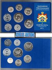 Greece. 8 Greek Coins UNC, Complete Year 1971 in BOX, King Constantine B' {NK-1}