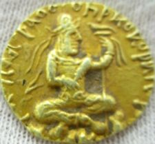 UNRESEARCHED ANCIENT KUSHAN INDIAN HIGH CARAT GOLD DRACHM COIN