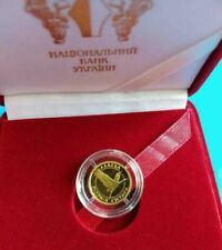 Ukraine , 2 UAH 2004, Gold coin: Stork