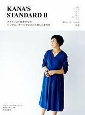 Kana's Standard Wardrobe II - Japanese Craft Book