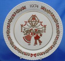 THE FIFTH SPODE CHRISTMAS PLATE - 1974 (DECK THE HALLS WITH BOUGHS OF HOLLY)