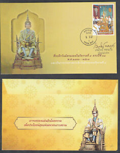 Thailand 2018 Special FDCAccesion Throne 50th Anniversary signed by designer FDC