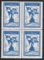 Canada 1949 SSJB Propaganda Cinderella Seal #cc3835.47 BLOCK VF-NH