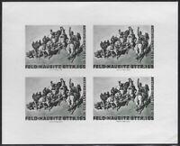 Switzerland Soldier stamp: Artillery, ART #295 IMPERF: FeldHaubitz.Bttr165- ow69